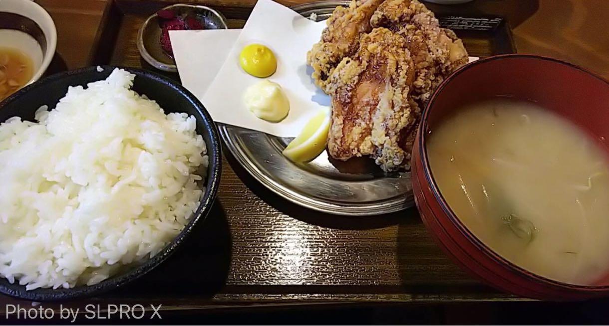 ザンギ定食