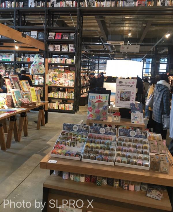 江別蔦屋書店、雑貨、本