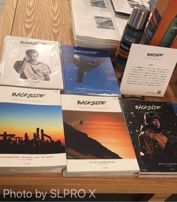 本、江別蔦屋書店、ボード、スノーボード