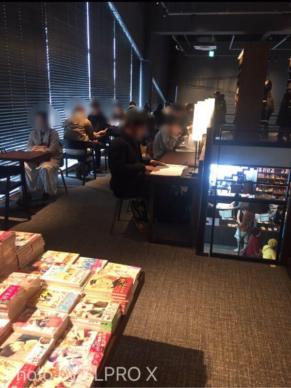 江別蔦屋書店、ブックカフェ、勉強できる、読書