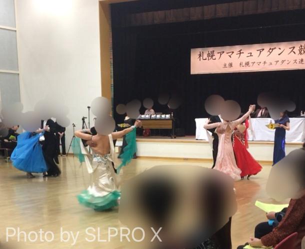 社交ダンス、競技会、競技ダンス