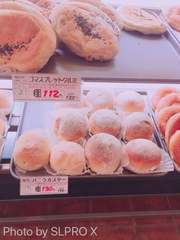 パン、カスタード