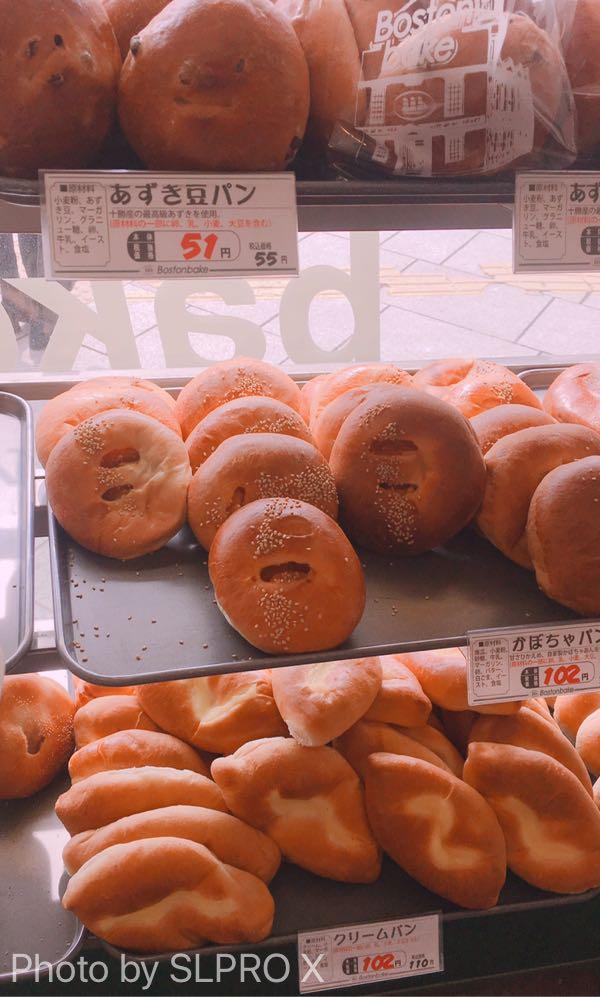 あんぱん、パン