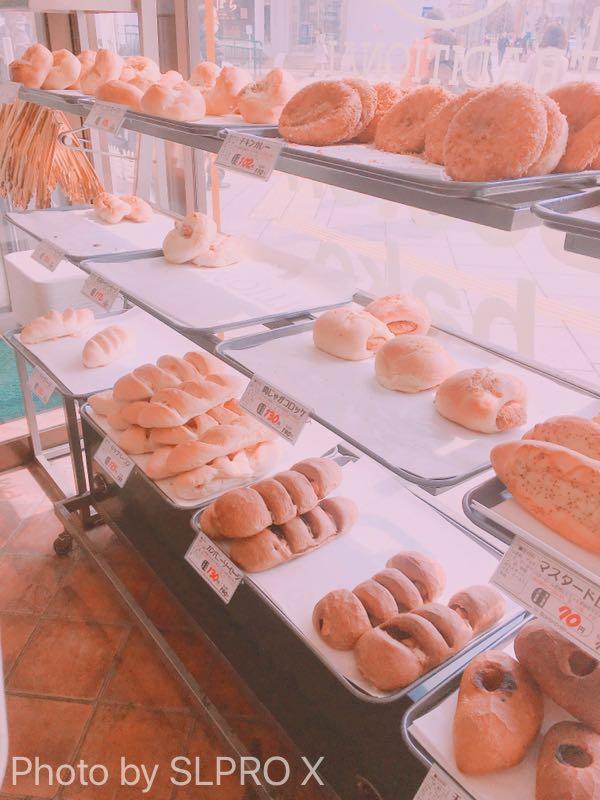 惣菜パン、パン