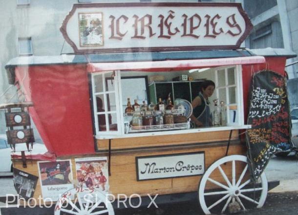 マリオンクレープ1号店