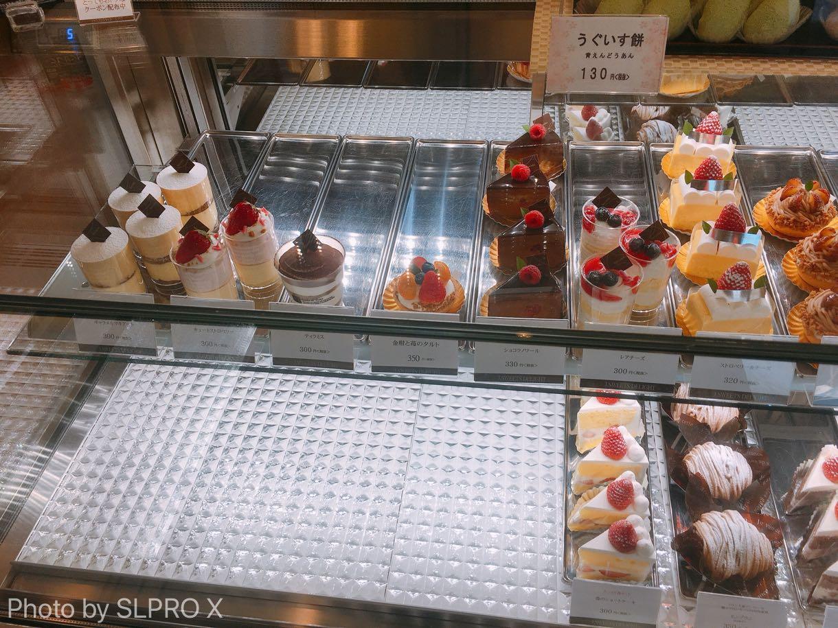 ケーキ、江別