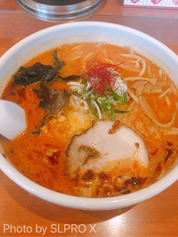 らー麺ふしみ辛味噌ラーメン