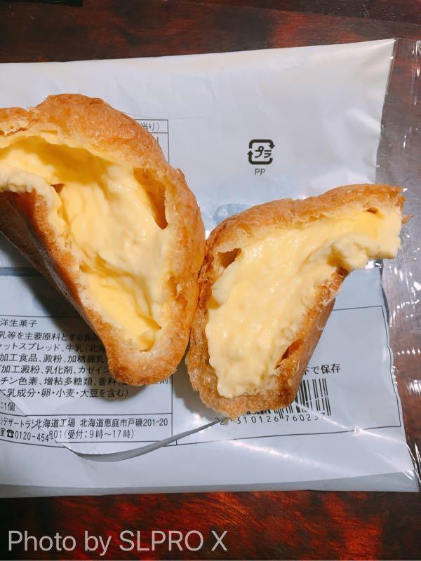 セイコーマート北海道牛乳のカスタードシューの断面図