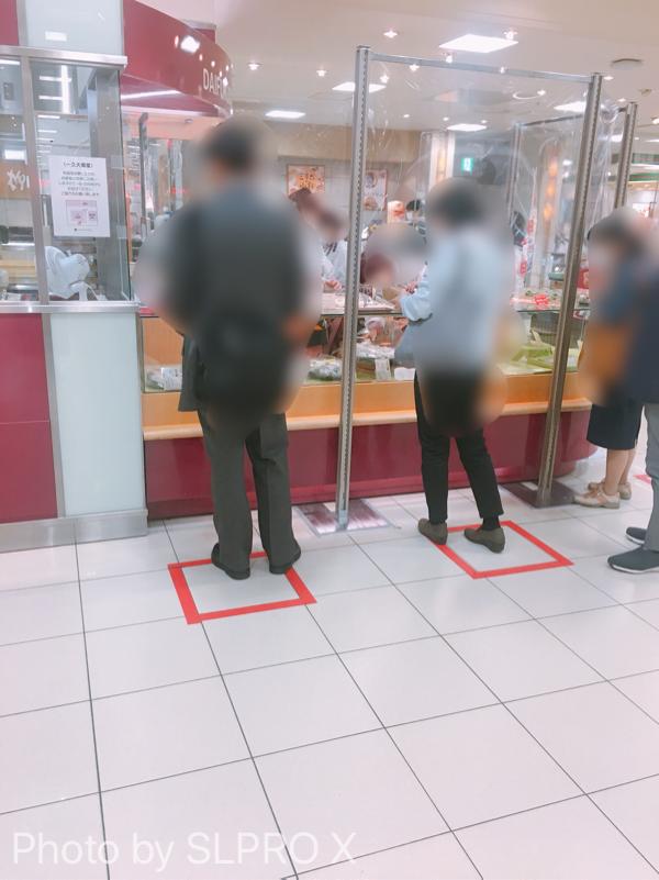 一久大福堂、札幌大丸店