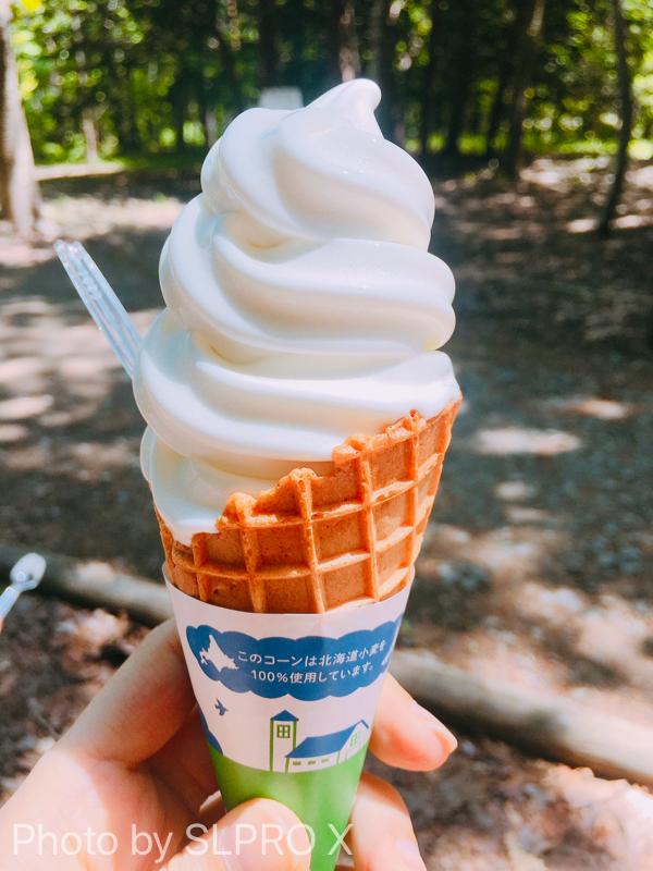 神宮茶屋のソフトクリーム