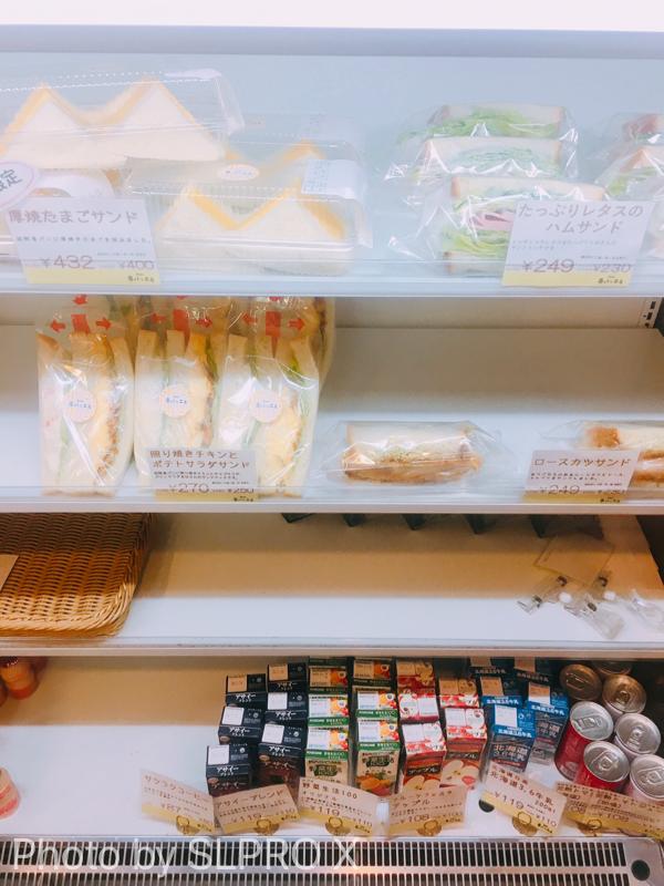 厚焼き玉子サンド、ロースカツサンド
