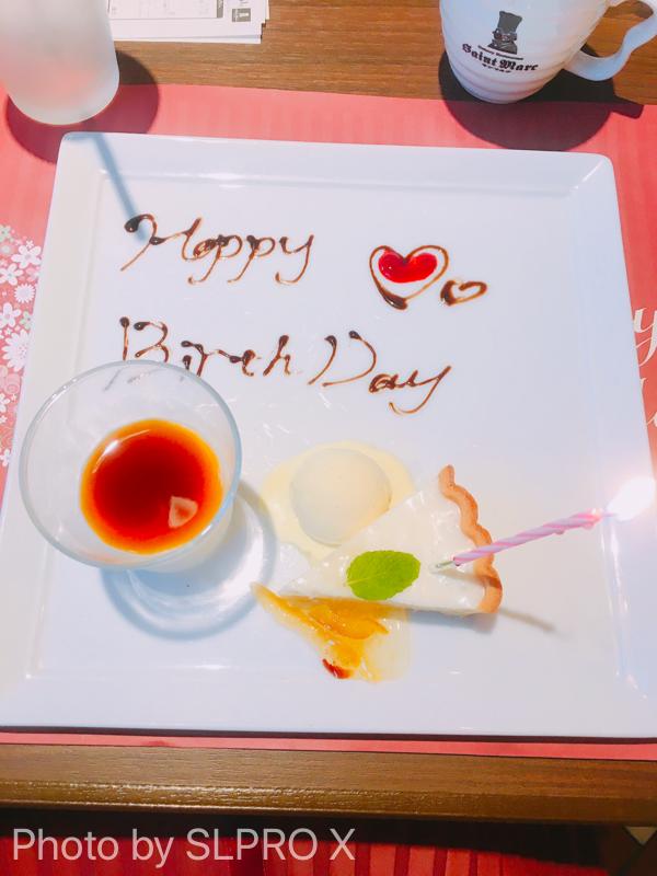 誕生日プレート、プリンとチーズケーキ