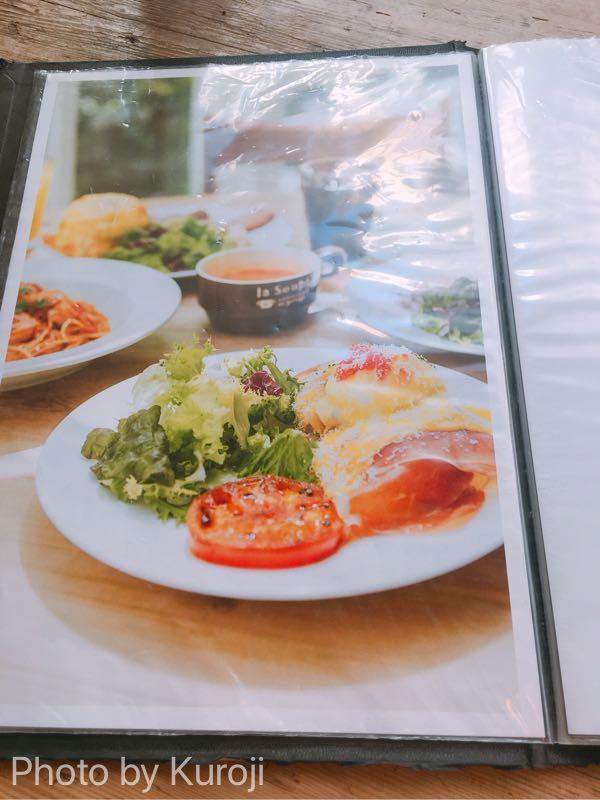 cafeblueのサラダ