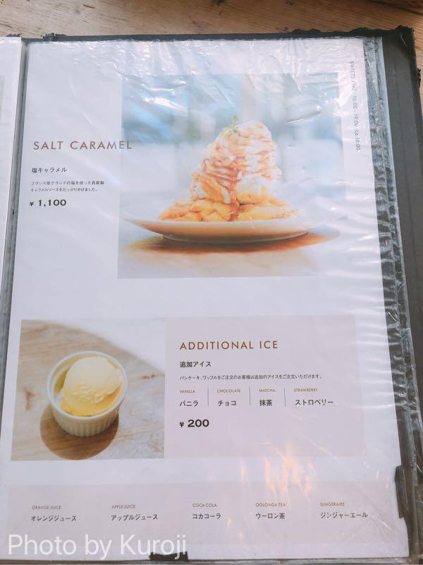 キャラメルパンケーキ