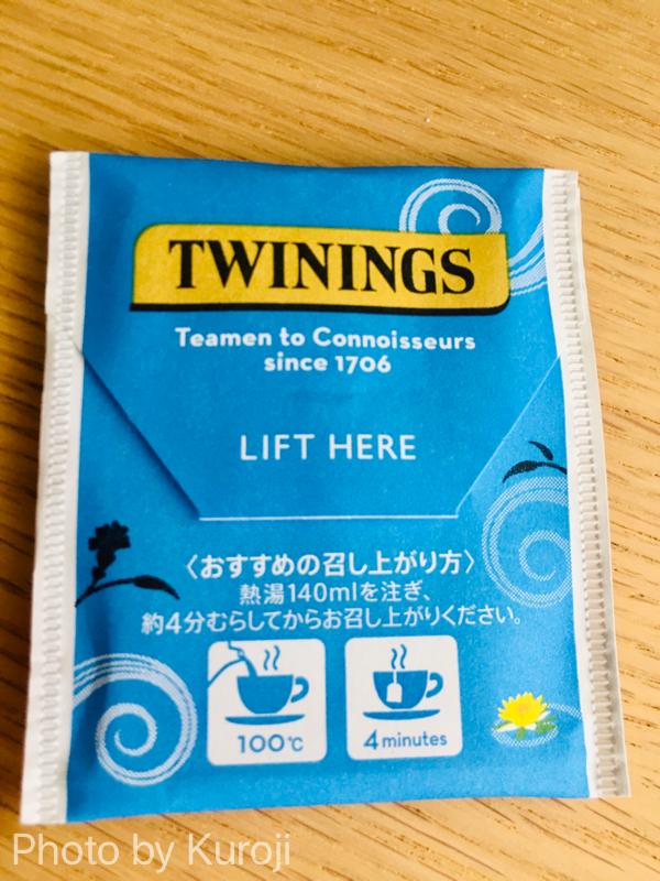 トワイニングカモミール個包装