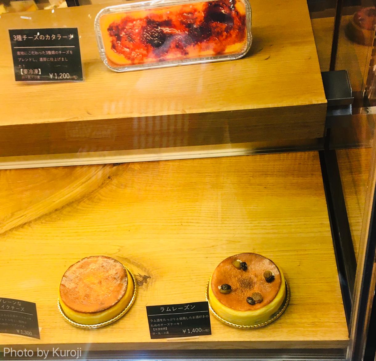 どるちぇ ど さんちょ 円山のチーズケーキ
