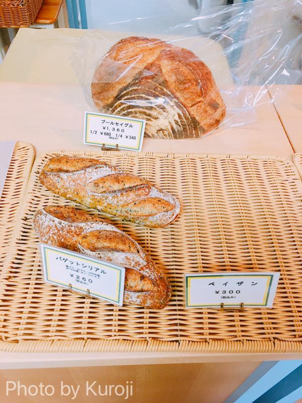 ブーランジェリールルドのパン、バゲットシリアル、ペイザン、