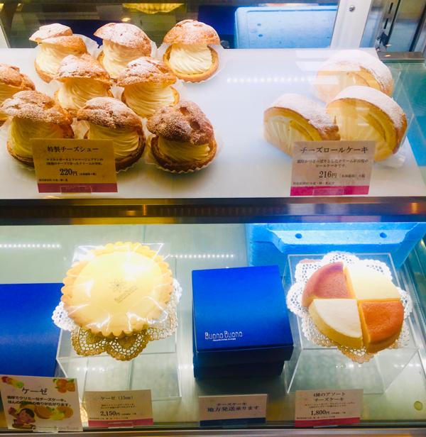 円山ボーノボーノのシュークリーム、Buono Buono