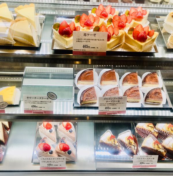 苺のケーゼ、ゴルゴンゾーラのチーズケーキ、いちごみるくチーズケーキ