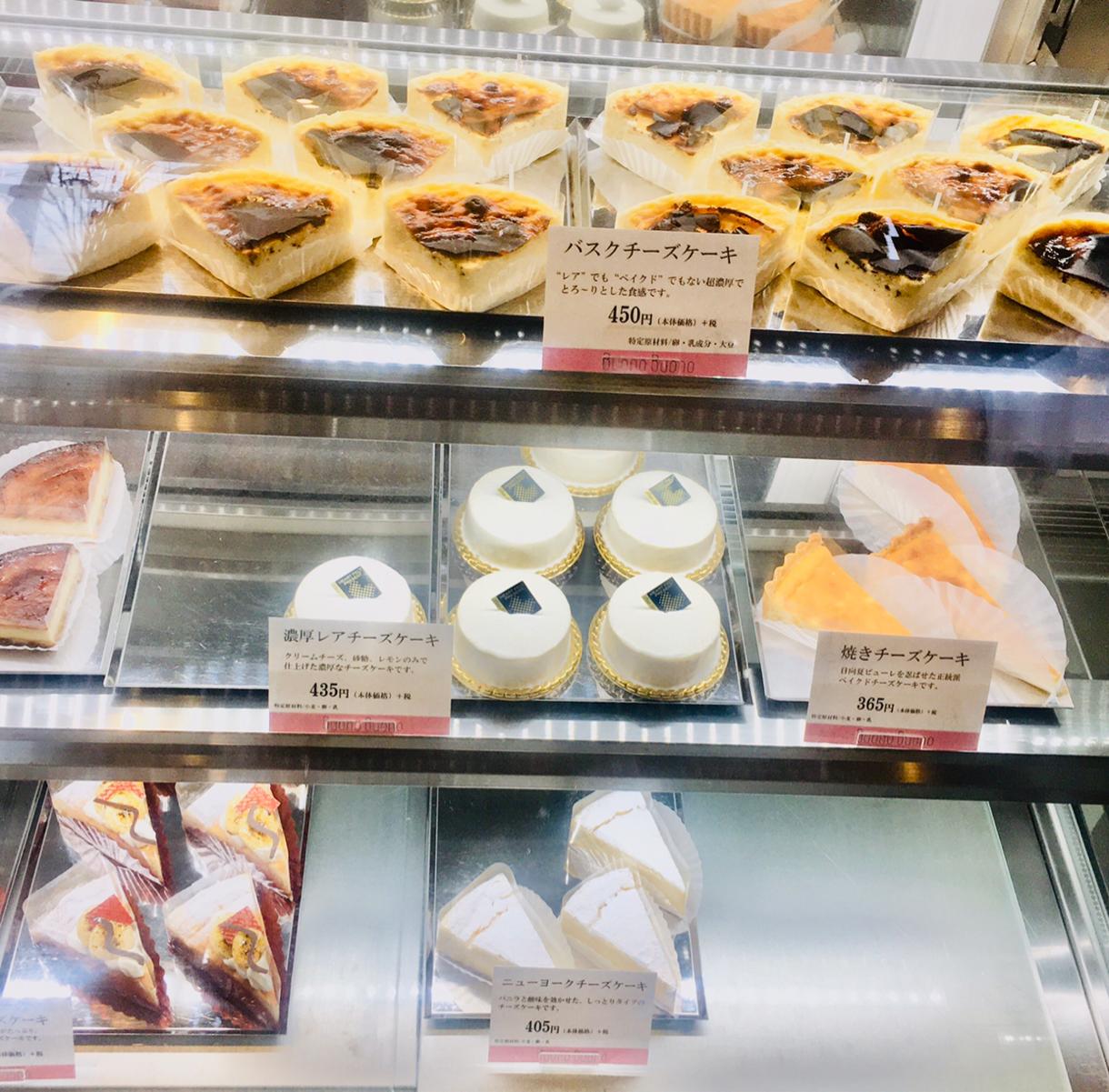 バスクチーズケーキ、レアチーズケーキ