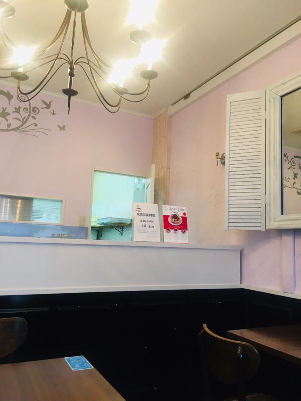 ボーノボーノ店内カフェ