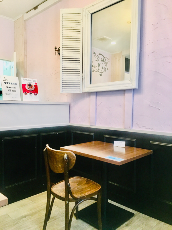 ボーノボーノ店内カフェおひとりさま席