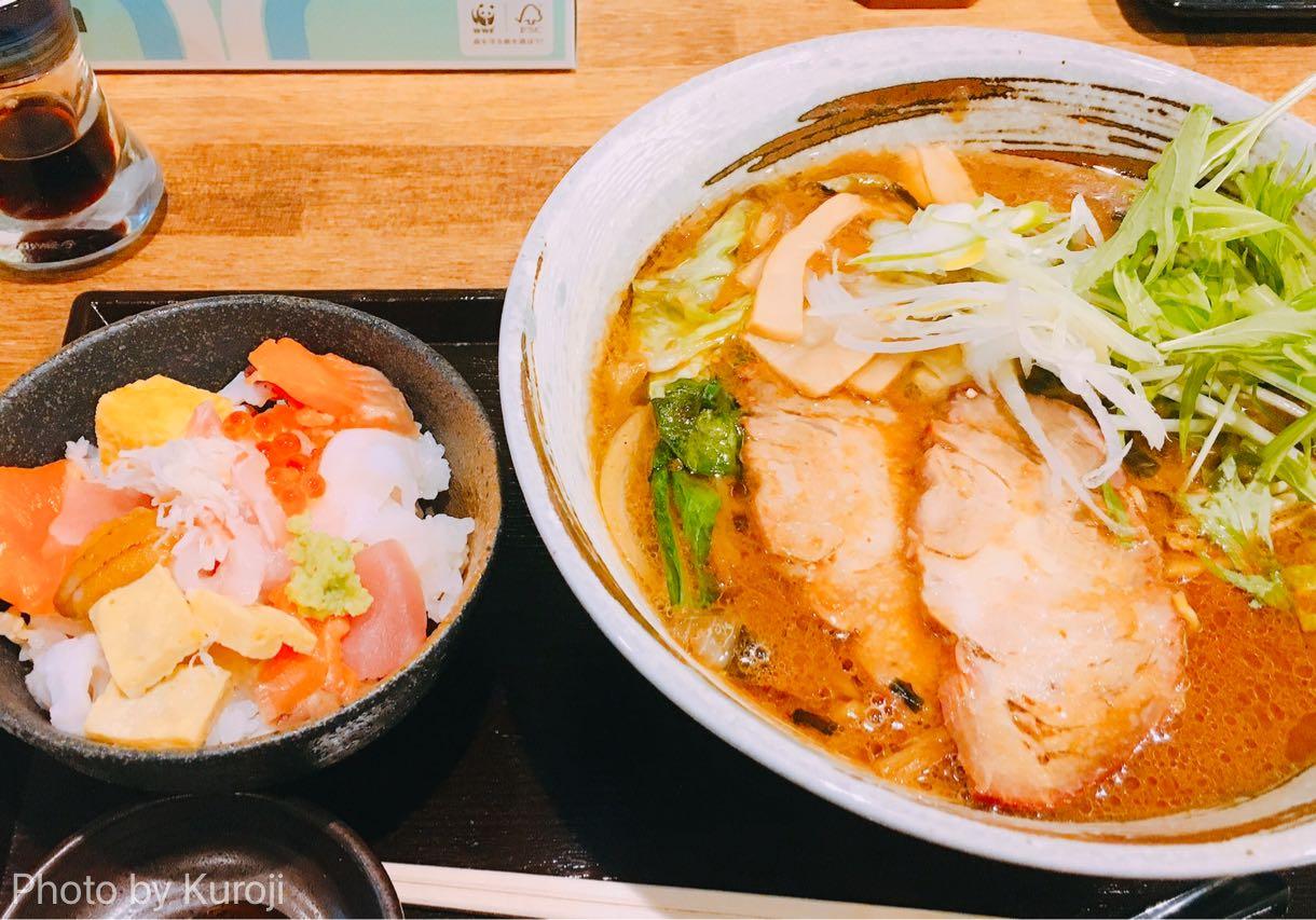 海鮮丼、味噌らーめん