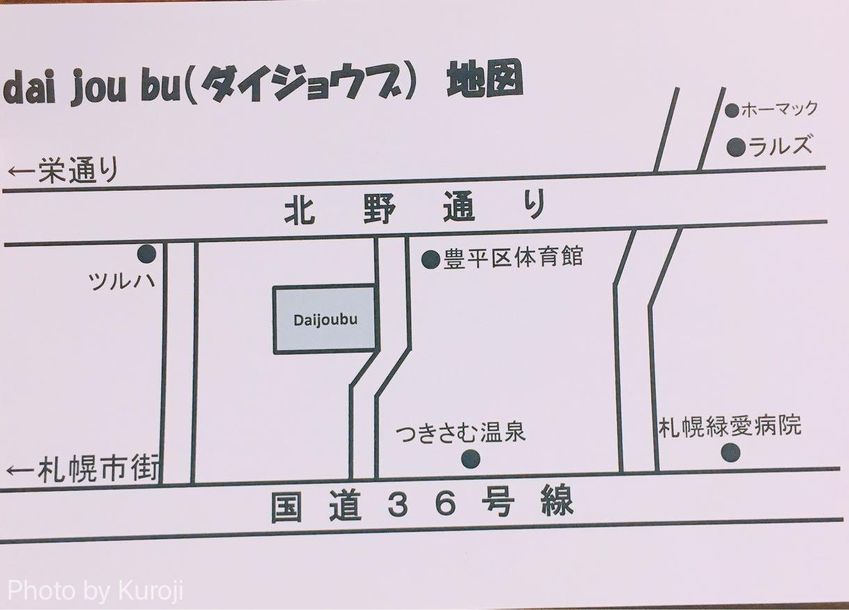 ダイジョウブの地図