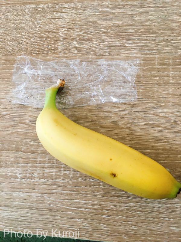 バナナをラップに巻く図