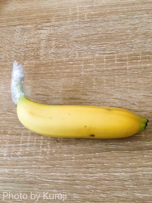 バナナのヘタにラップを巻いて完成の図